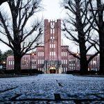 UNIVERSITY OF TOKYO Salah Satu Universitas Terbaik di Jepang